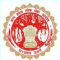 Madhya Pradesh Public Service Commission (MPPSC)_logo