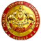 Kerala Public Service Commission (KPSC)_logo