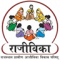 Rajasthan Grameen Aajeevika Vikas Parishad (RGAVP) Recruitment 2018_logo