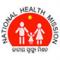 Zilla Swasthya Samiti Recruitment 2018_logo