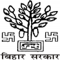 Rashtriya Madhyamik Shiksha Abhiyan RMSA Recruitment 2018_logo