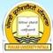 Punjabi University  M. C. A. Entrance Test_logo