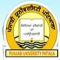 Punjabi University Master of Education Entrance Test_logo