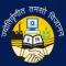 Guru Gobind Singh Indraprastha University-logo